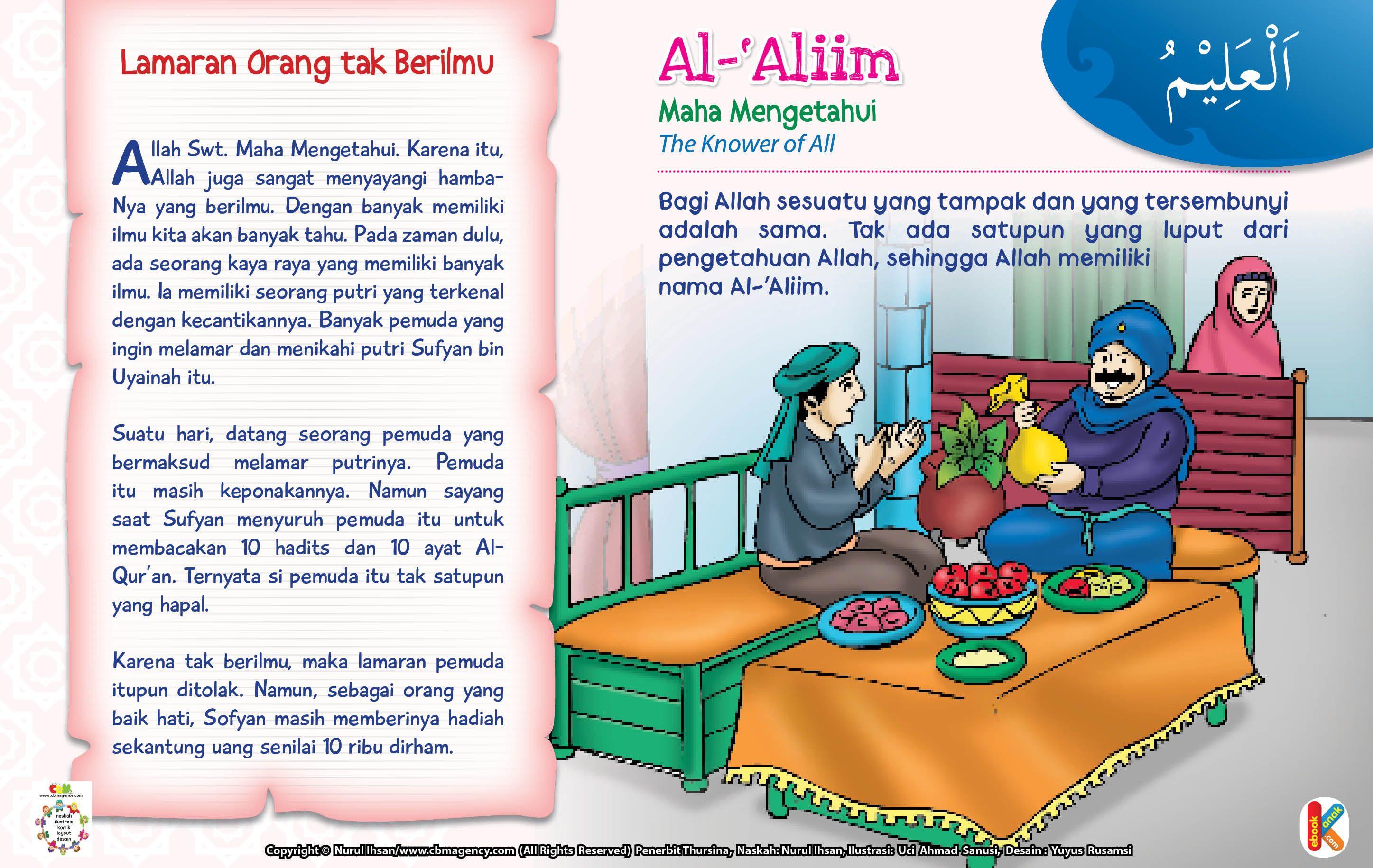 Kisah Asmaul Husna Al'Aliim Ebook Anak Anak, Islam