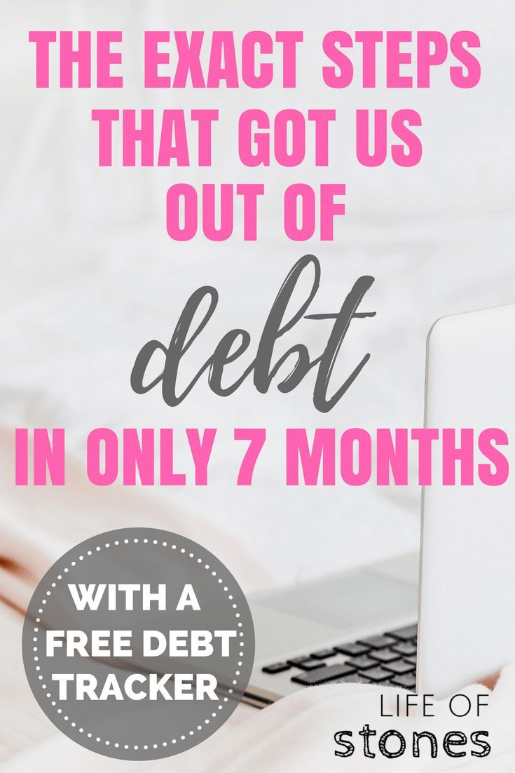 How we paid off all of our debt quickly 54500 in only