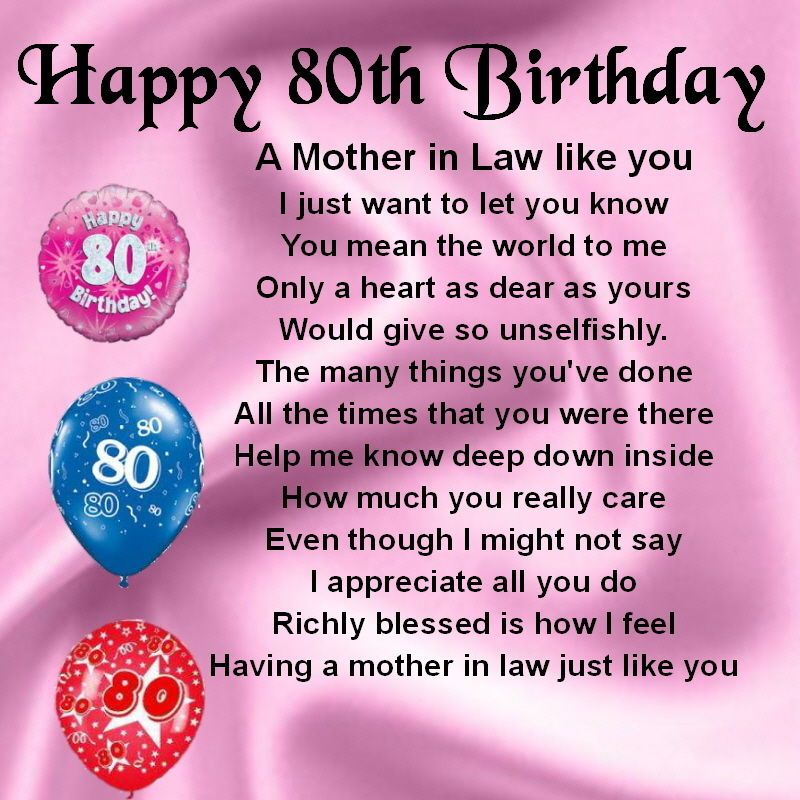 Personalised Coaster Mother in Law Poem 80th Birthday