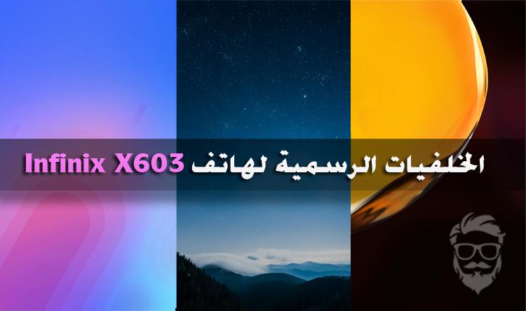 تحميل الخلفيات الرسمية لهاتف Infinix X603 عالية الدقة Quad Hd Qhd Wallpaper Wallpaper Poster