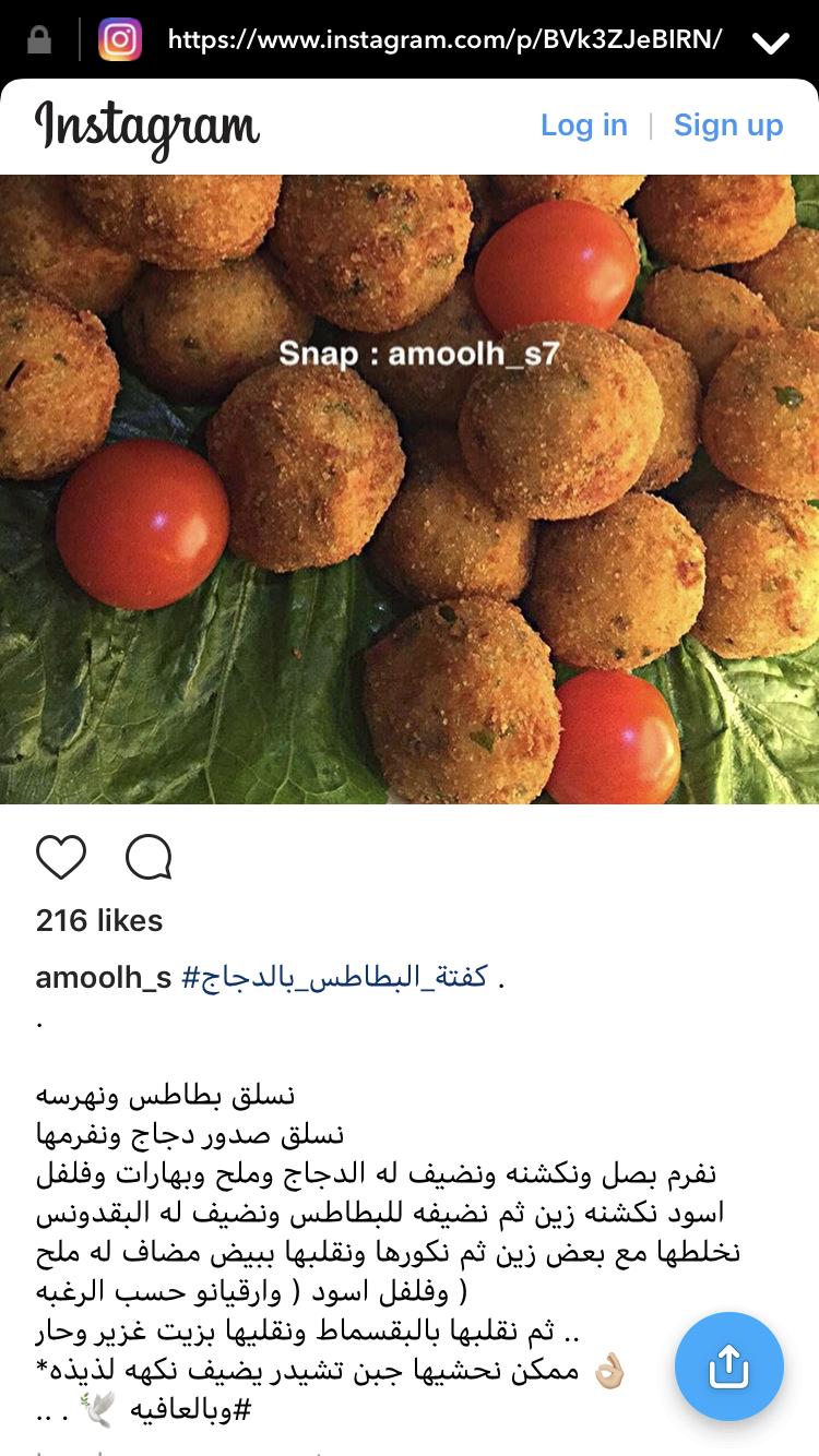 Pin By Rawabi On الاكل Cooking Food Arabic Food