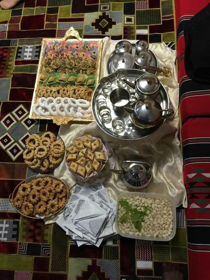Libyan Tea And Eid Dessert