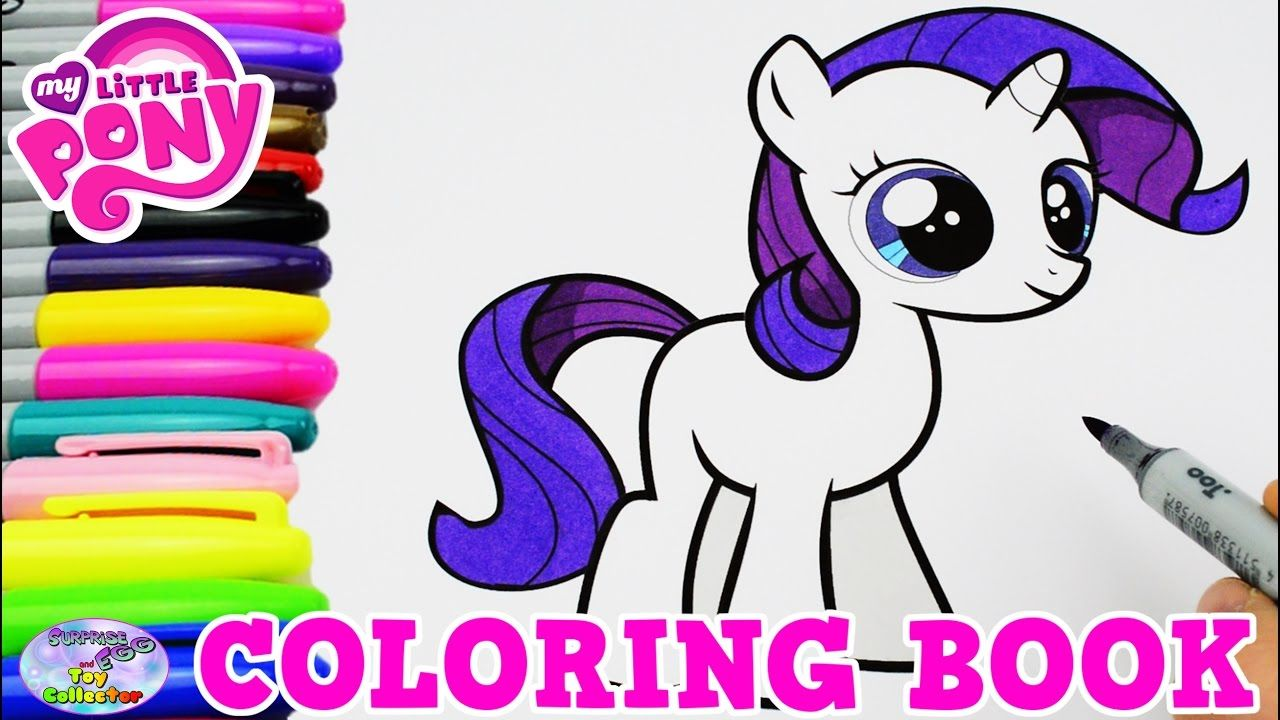 My Little Pony Coloring Book Rarity Filly MLP Episode Surprise Egg ...