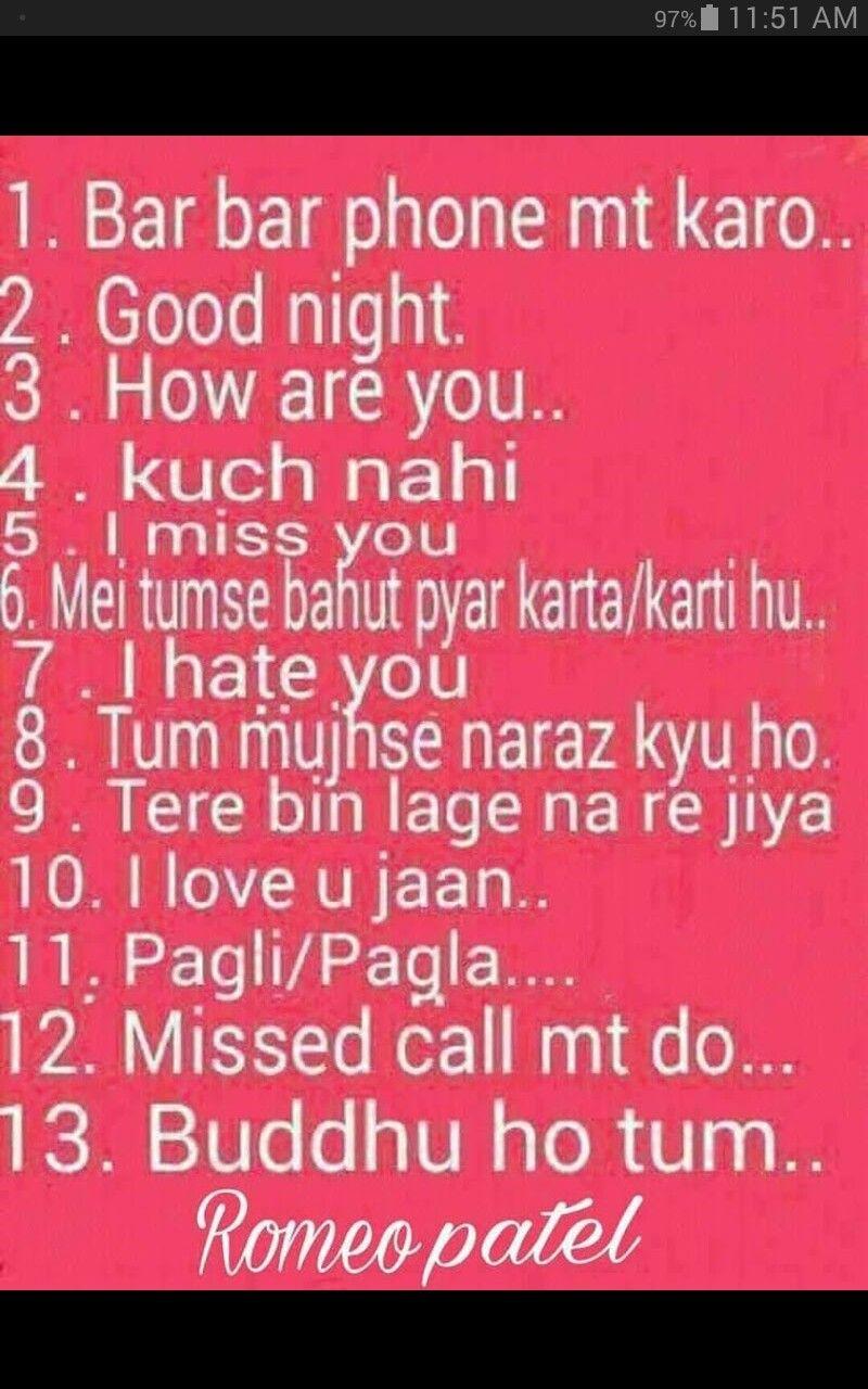 Awww mere bina tera Jiya ni lag rha...😍😍 Sweet games