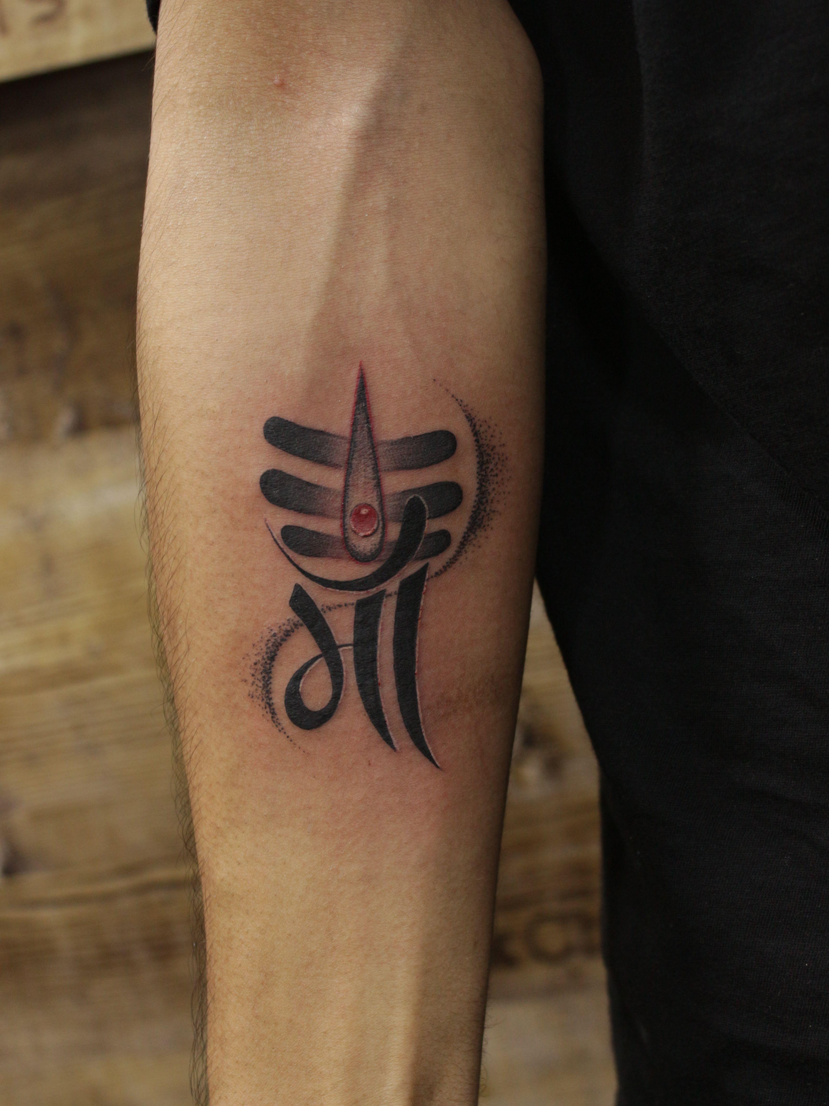 Lord Shiva Mother Tattoo Made On Wrist By Big Guys Tattoo Studio In Mumbai Cst Mother Tattoos Mom Dad Tattoos Mom Tattoos