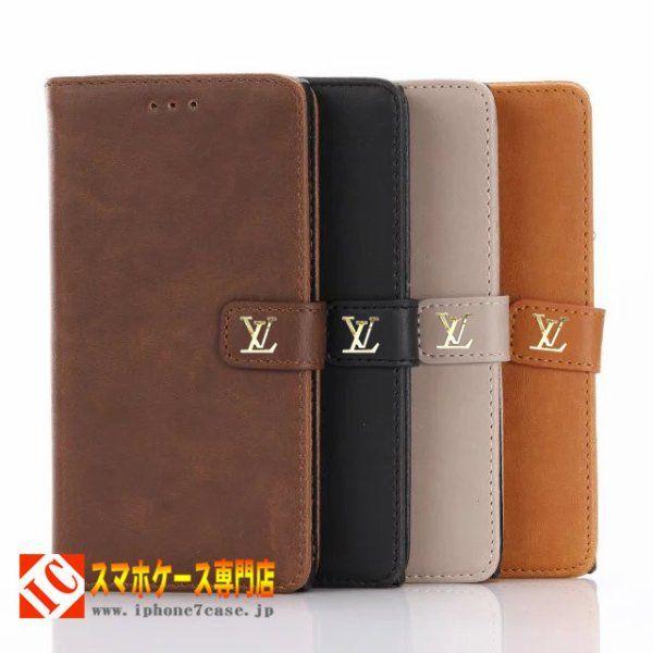 42039f860f Sony Xperia XZケース、Sony Xperia XZ /docomo SO-01J/AU SOV34 ...
