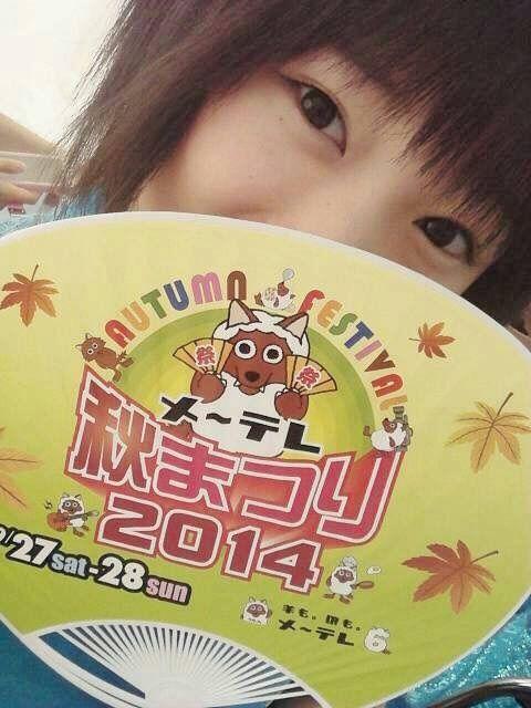 秋まつり☆宮本佳林の画像   Juice=Juiceオフィシャルブログ Powered by Ame…