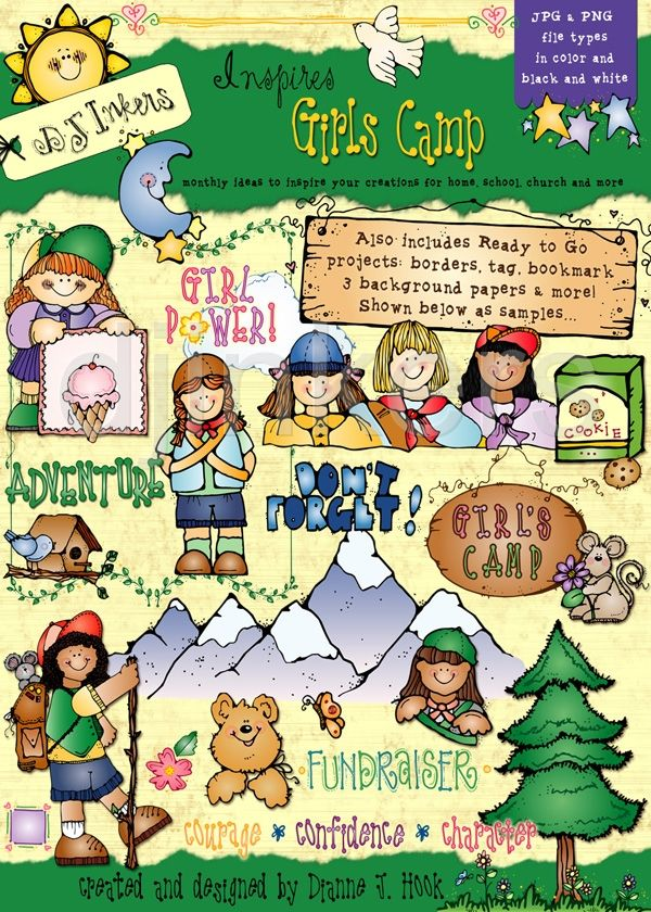 Girl Scout Camping Clipart Dj Inspires Girls Camp