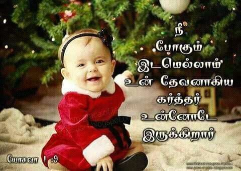 Today Laughing Baby Christmas Baby Baby Wallpaper