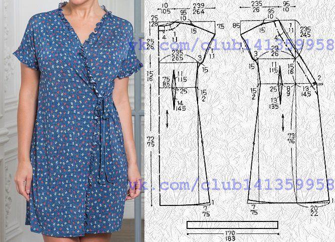vestido fresco, suelto cruzado, tela liviana | Clothing | Pinterest