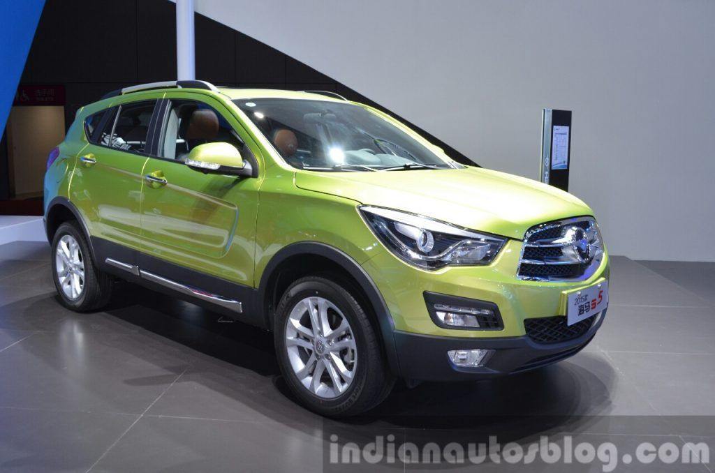 Recap Haima S5 Motorshow Focus Cars Daily Updated