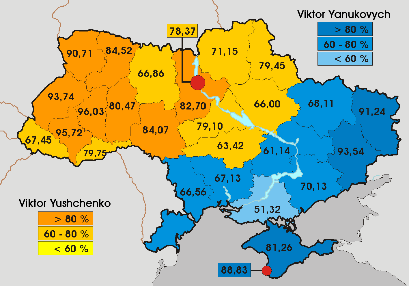 Results Of The Second Round Of Presidential Elections In Ukraine In 2004 Regions In Which The Majority Of The Votes Viktor Yanukovych Ukrainian Art Ukrainian