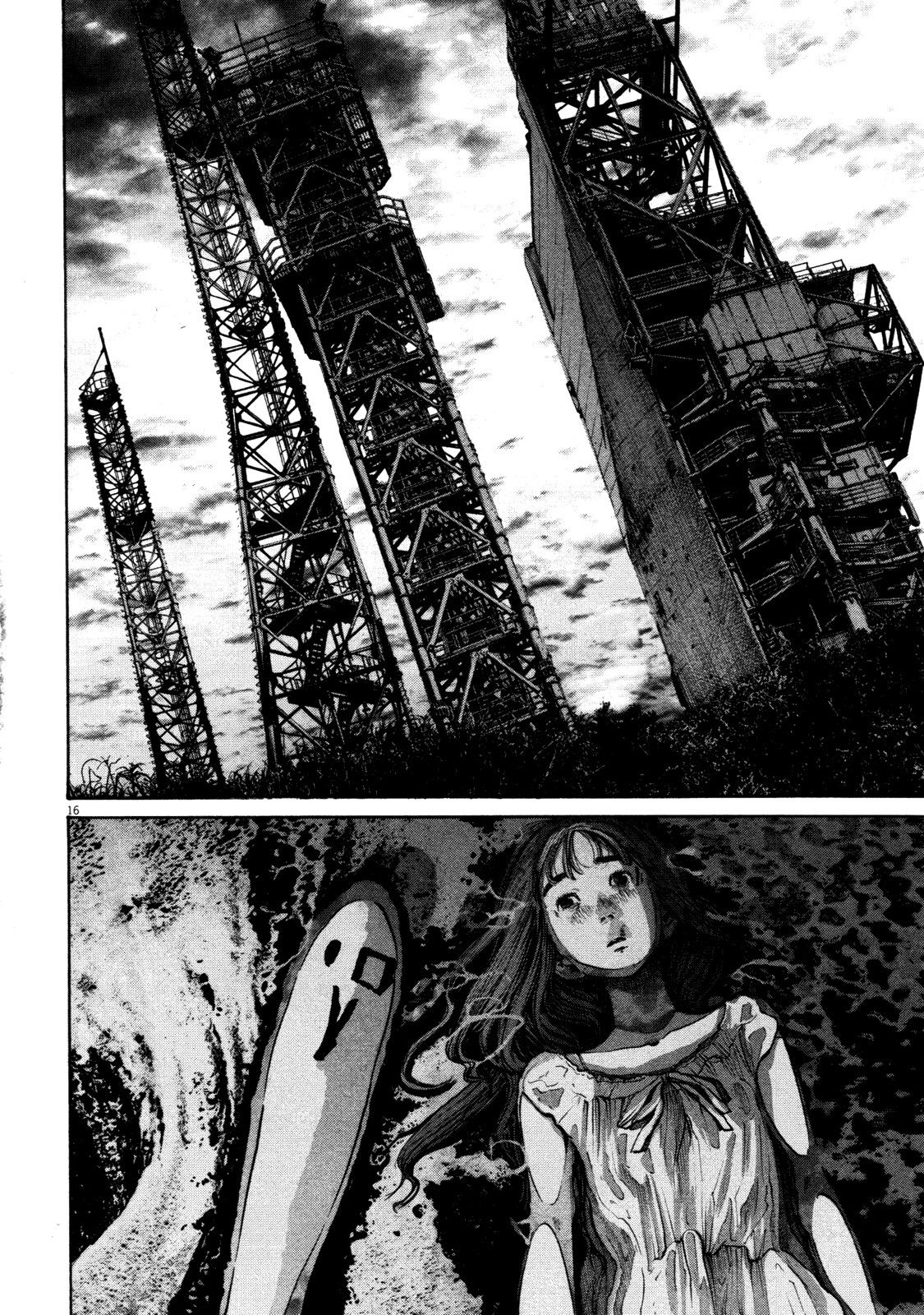 storyboard image by 苑榕 徐 Goodnight punpun, Oyasumi