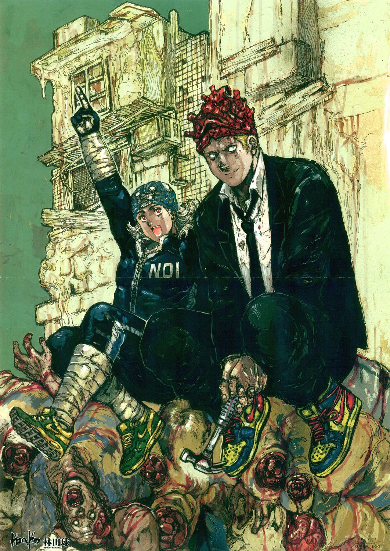 DOROHEDORO anime em 2020 Akira mangá, Anime, Akira