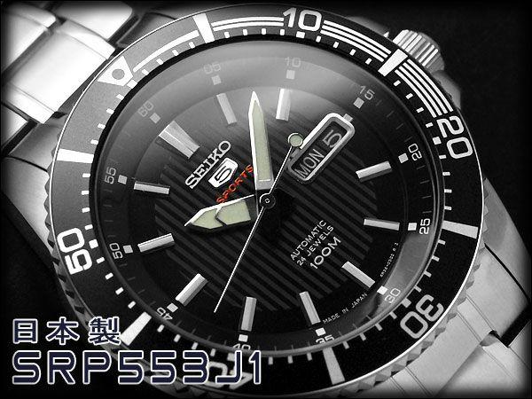 8ba44eff1 seiko specialty store 3s | Rakuten Global Market: Seiko 5 sports mens  automatic winding watch black bezel black stripe pattern dial-silver  stainless steel ...