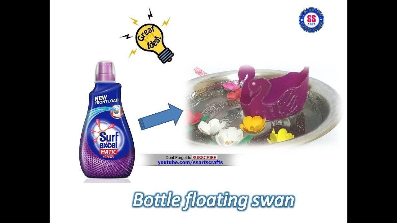 Best Out Of Waste Surf Excel Bottle Craft Idea Recycled Plastic Bottle Plastic Bottle Crafts Bottle Crafts Recycle Plastic Bottles