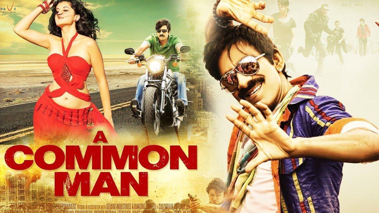Ravi Teja New Blockbuster Hindi Dubbed Movie 2017 Hindi