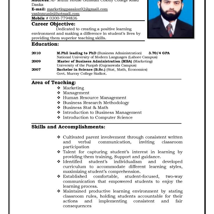 2017 for jobs with images resume examples job resume