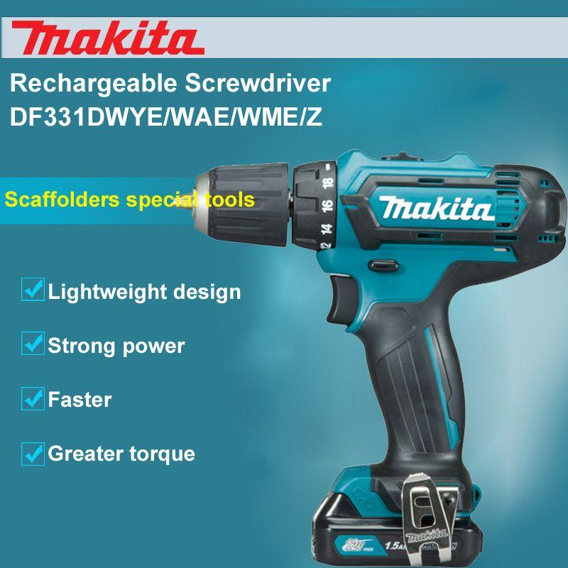 Japan Makita DF331DWAE / ME / YE Charging drill Lithium
