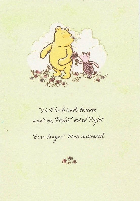 The Tao Of Pooh Pooh Quotes Winnie The Pooh Quotes Friends Quotes