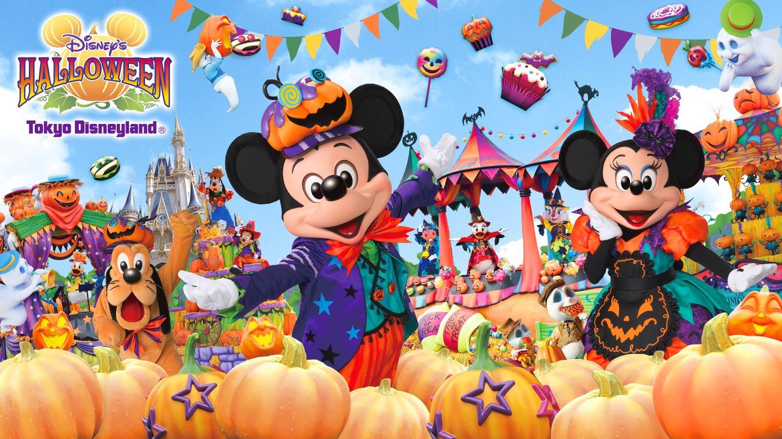 公式 東京ディズニーランド 東京ディズニーリゾート ディズニーリゾート 東京ディズニーリゾート ディズニーランド