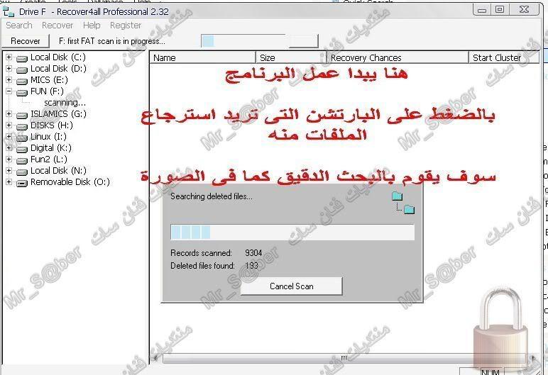 internet download manager full version torrent download with key