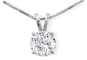 Diamond Pendants: 2/3ct 14k White Gold Diamond Pendant