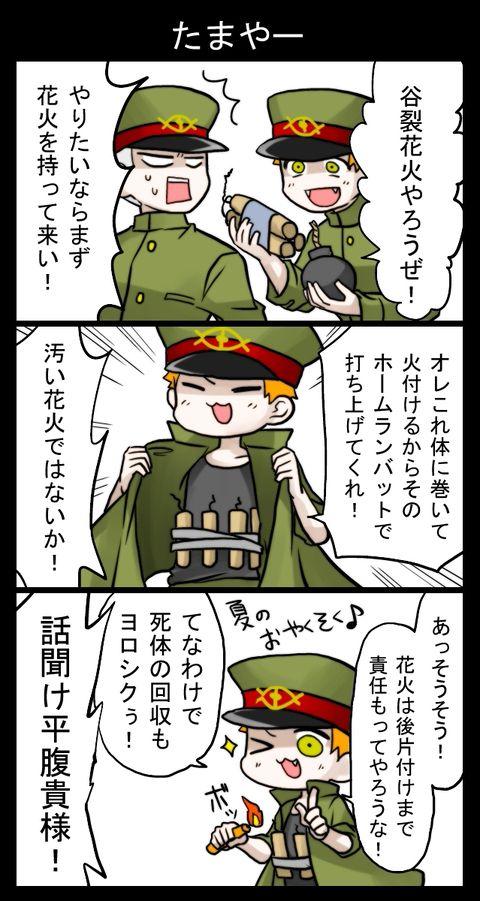 触手 漫画 pixiv 1000ユーザー