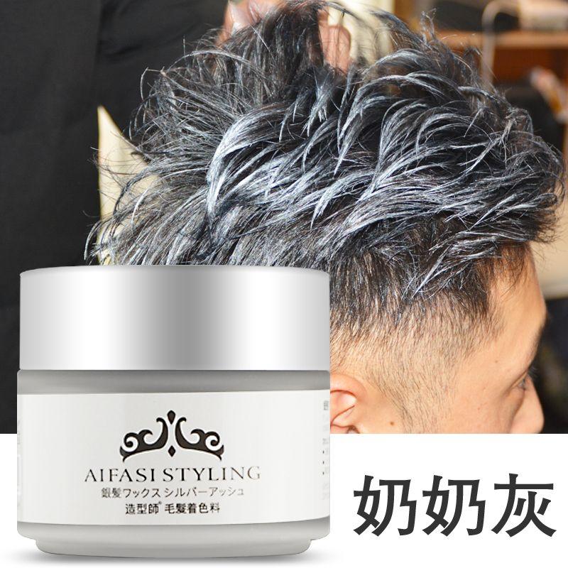 Grandma Grey Hair Wax Men And Women Color Hair Mud White Colored Hair Wax Grey Hair Wax Wax Man