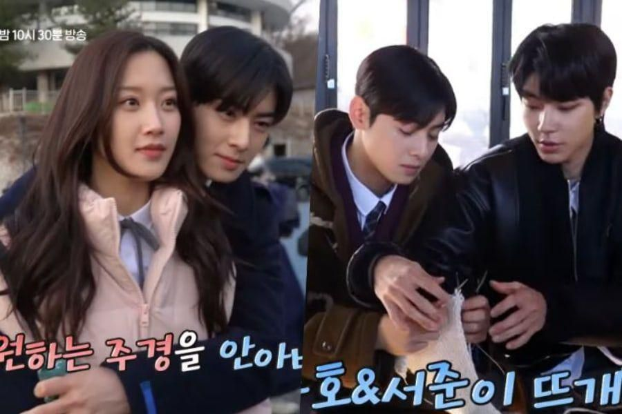 "Watch: ASTRO's Cha Eun Woo Has Unique Chemistry With Each Of His Co-Stars In ""True Beauty"""