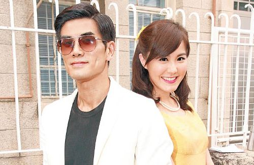 Phillip ng admits dating linda chung bosco