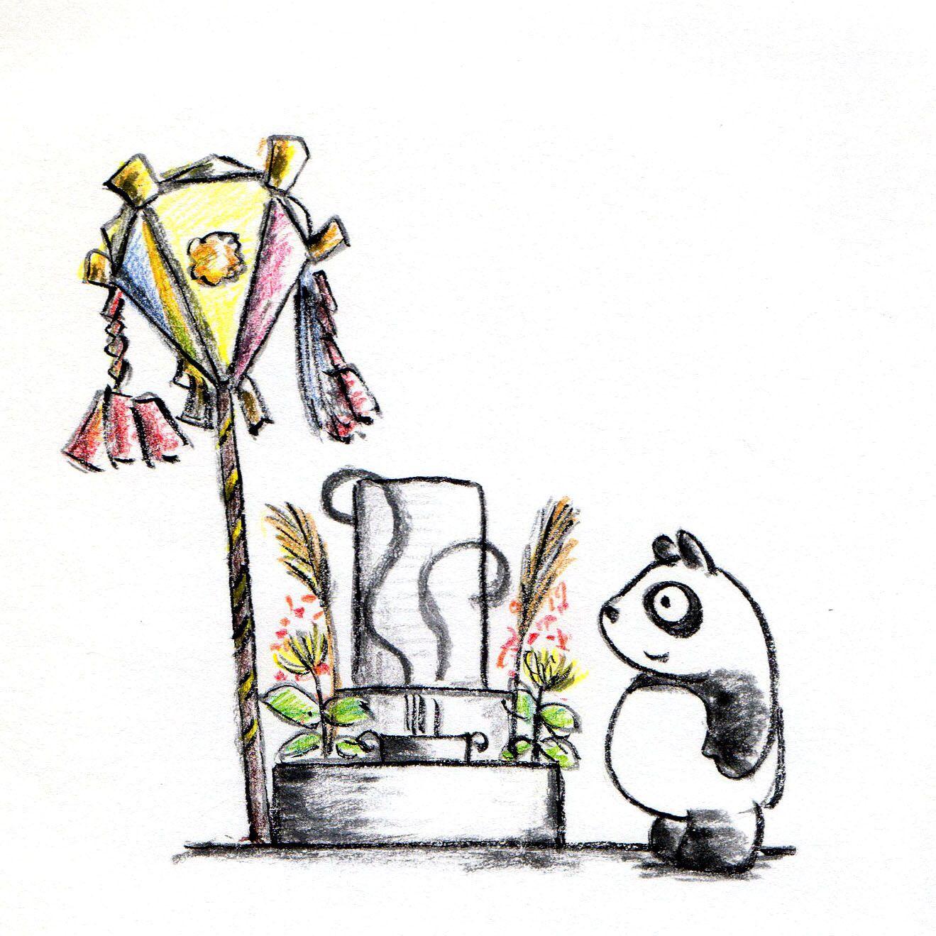 【一日一大熊猫】 2014.8.15 お盆のお墓参りに行ってきます。 僕の住んでいる地域では竹で作られた盆灯籠で飾られます。 親族皆が持ってくるため、結構派手になります。 初盆の時は白い盆灯籠です。 この盆灯籠は花屋はスーパー、コンビニでも簡単に買えますよ。