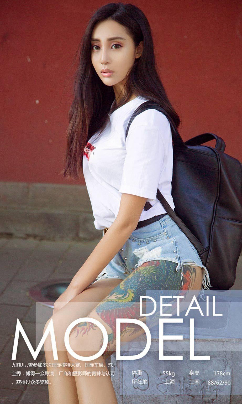 TGOD 2016-05-10: Model Tu Fei Yuan Ai (土肥 圆 矮) (50 photos)