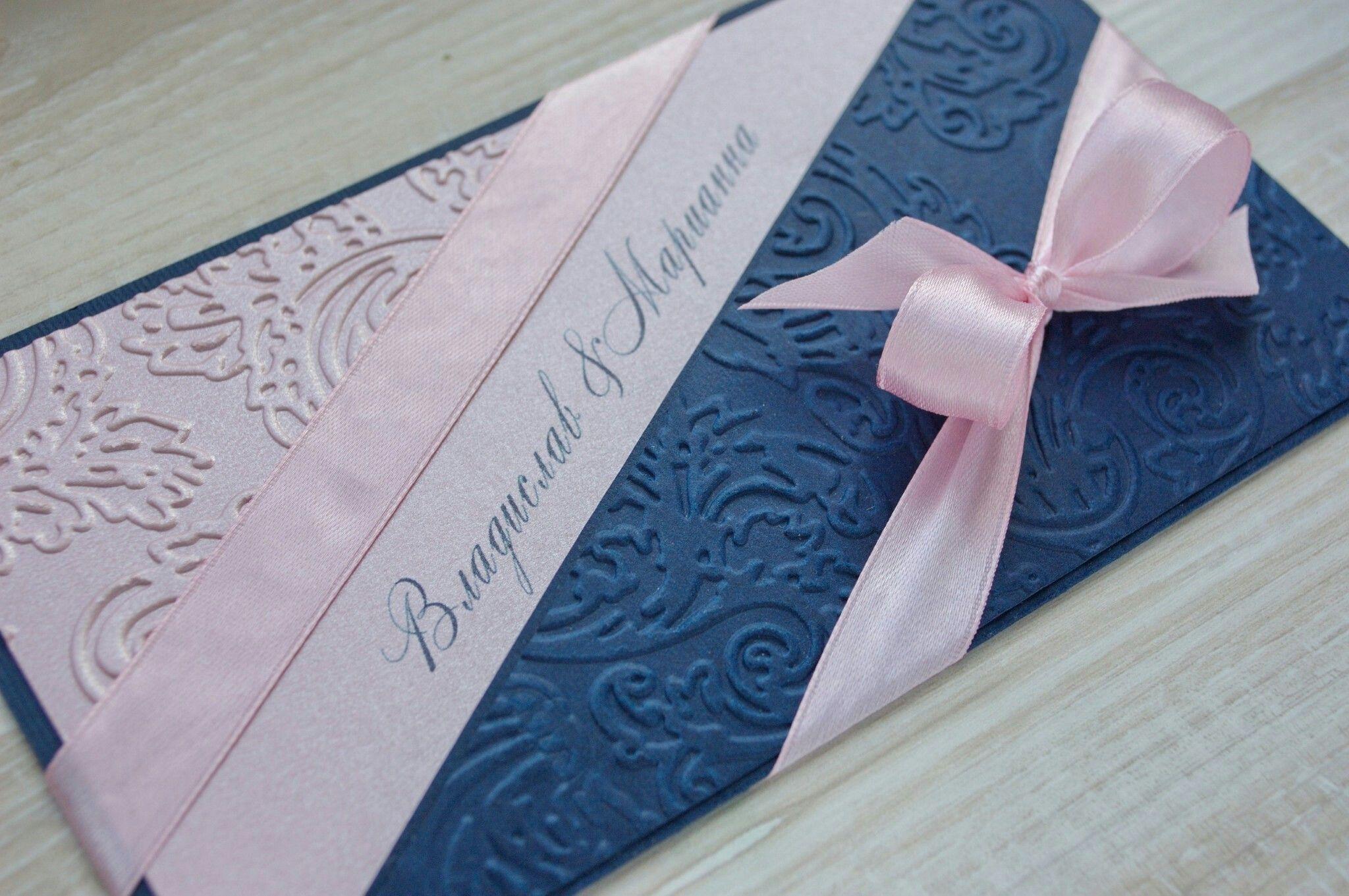 Марта раскраска, пригласительные открытки на свадьбу минск