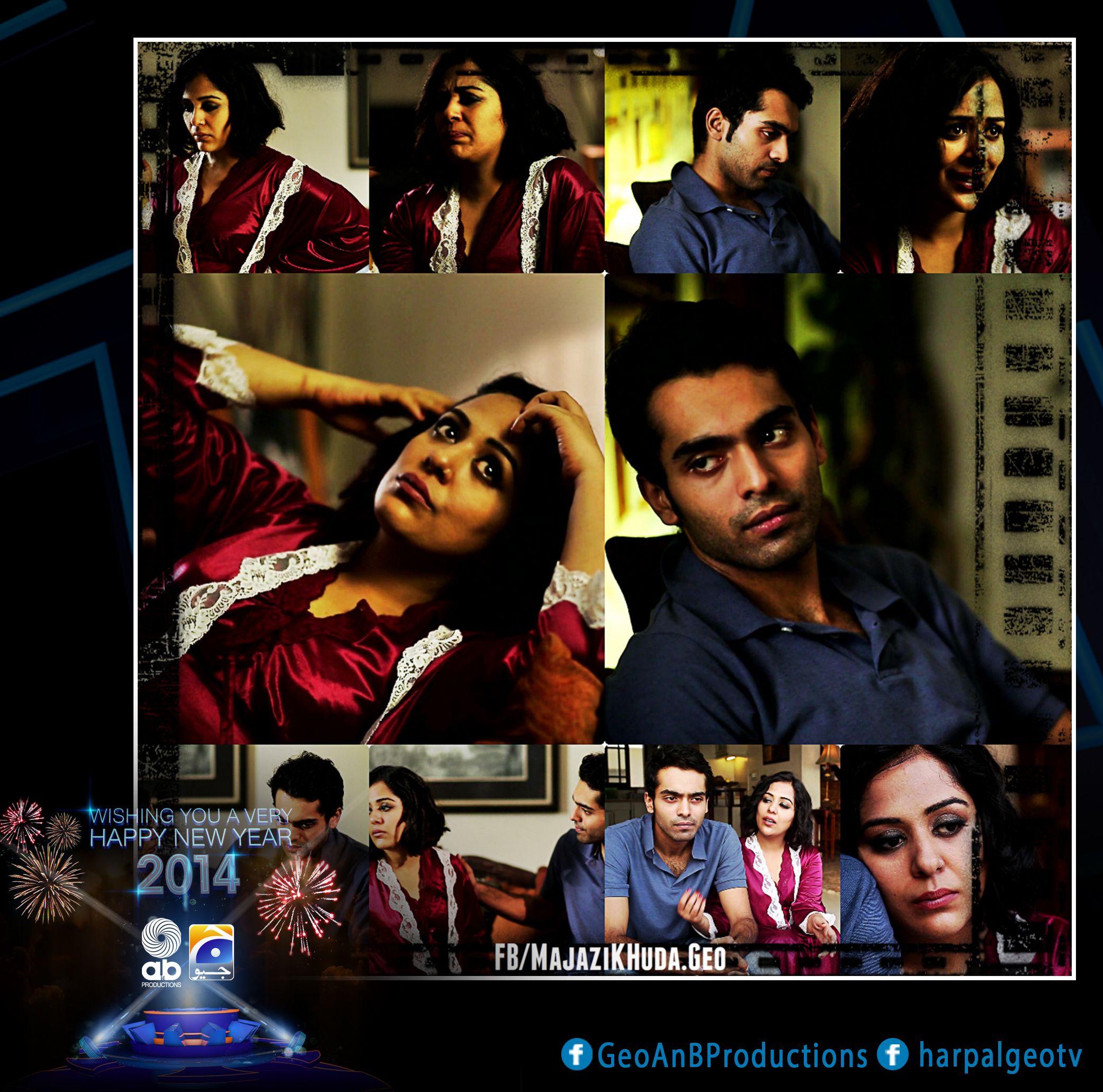 every Monday and Tuesday at 9:00 PM only on Geo TV! Starring Usman Peerzada, Atiqa Odho, Saba Hameed, Faizan Rashid Khwaja, Qurat-ul-Ain Jafferi, Syeda Yasra Rizvi, Hassan Niazi, Seema Sehar, Hashim Butt, Saira Shabbir (Neha) Directed By Wajahat Hussain Gillani Written By Imran Ali Safir