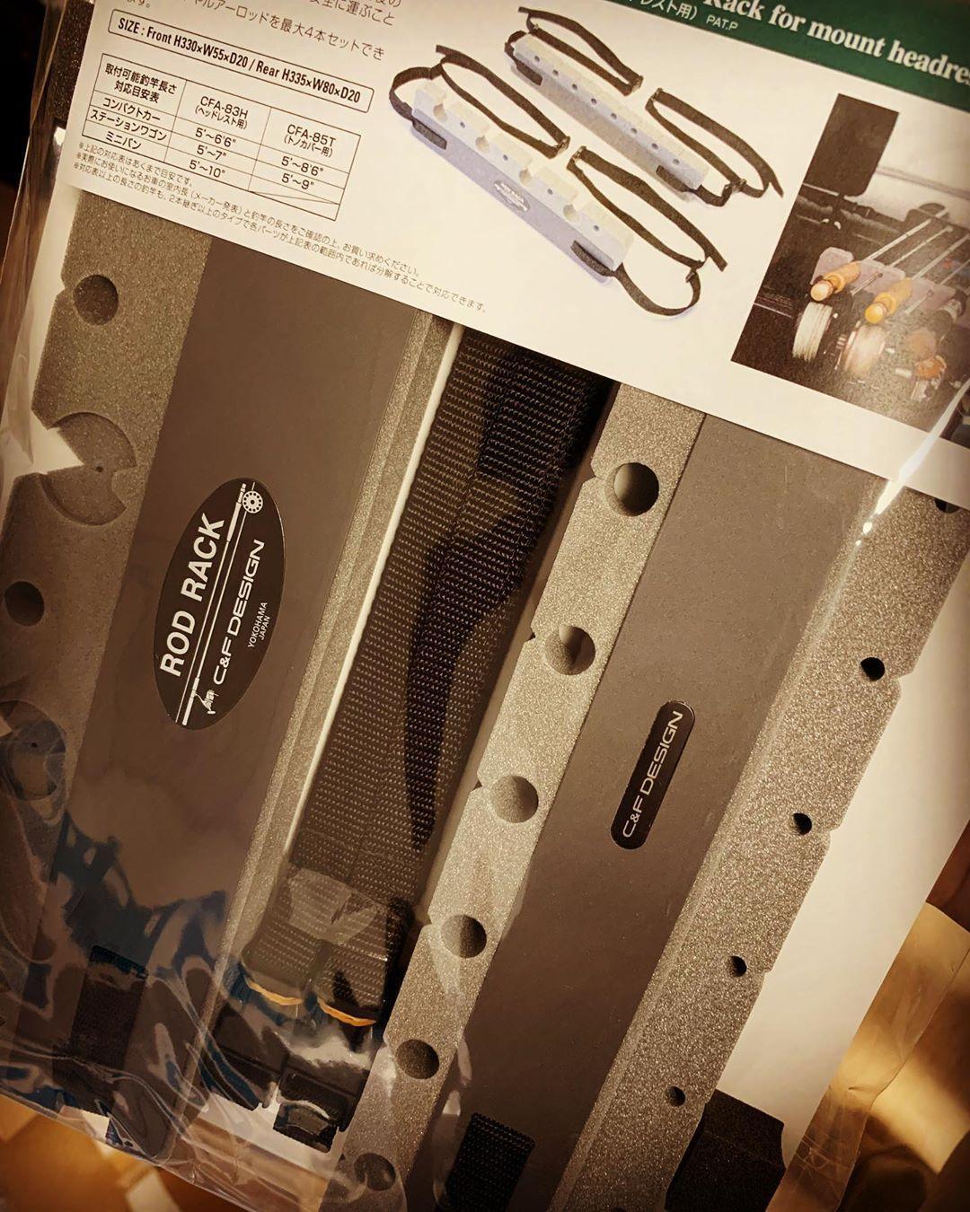 C F Design Rod Rack Headrest Mounting Rod Rack Rod Headrest