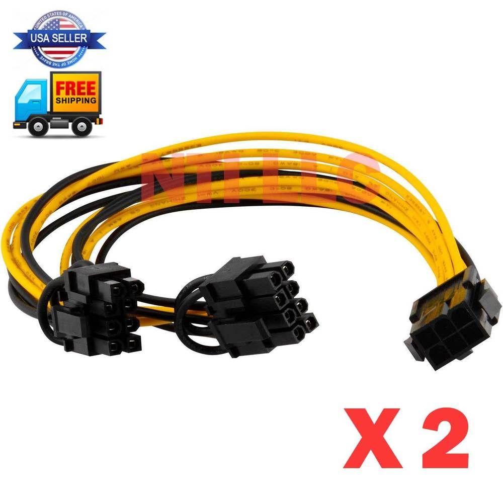 2 PACK PCI-E 6-pin to 2x 6+2-pin (6-pin/8-pin) Power