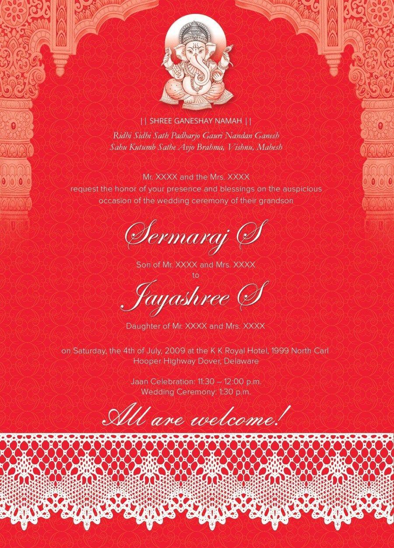 27 Brilliant Photo Of Hindu Wedding Invitations Denchaihosp Com Hindu Wedding Invitation Cards Indian Wedding Invitation Cards Wedding Invitation Card Design