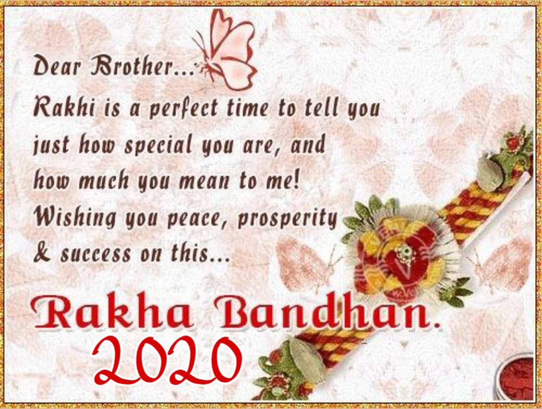 Pin on Raksha Bandhan Wishes 2020