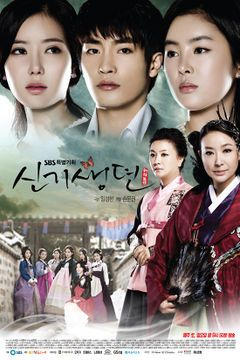 Pin by linda on Korean Drama | Korean drama online, Korean drama
