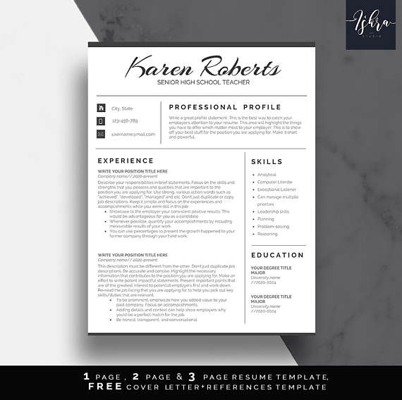 Resume Template Modern Resume Professional Resume Template Cv