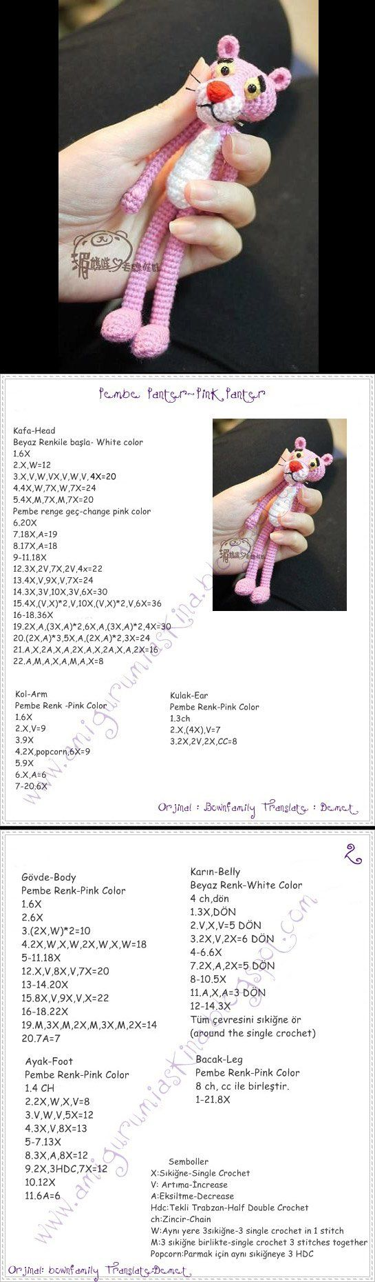 The Great Pink Panther [Free Amigurumi]