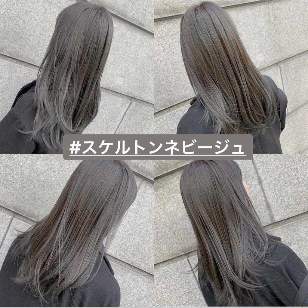 岩田翔 33 本物のブリーチなし ネビージュを考案 On Instagram ブリーチなしのトリプルカラー スケルトンネビージュ ブリーチ履歴なし 予約空き状況はストーリーから