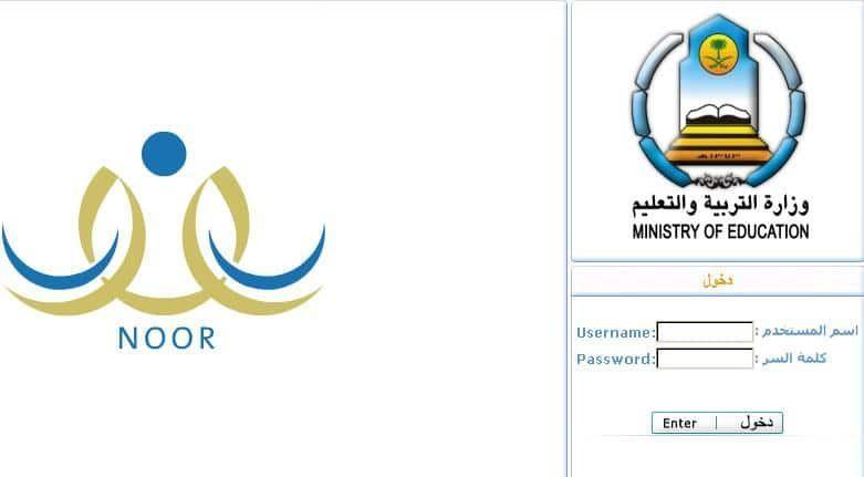 بالبلدي Belbalady Ministry Of Education Education Tech Company Logos