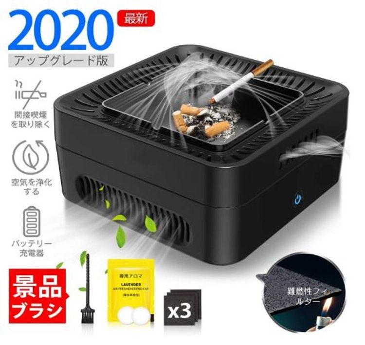 プロが教える 脱臭機のおすすめ人気ランキング10選 2020年最新版 Mybest マクセル ペット臭 リチウムイオン電池