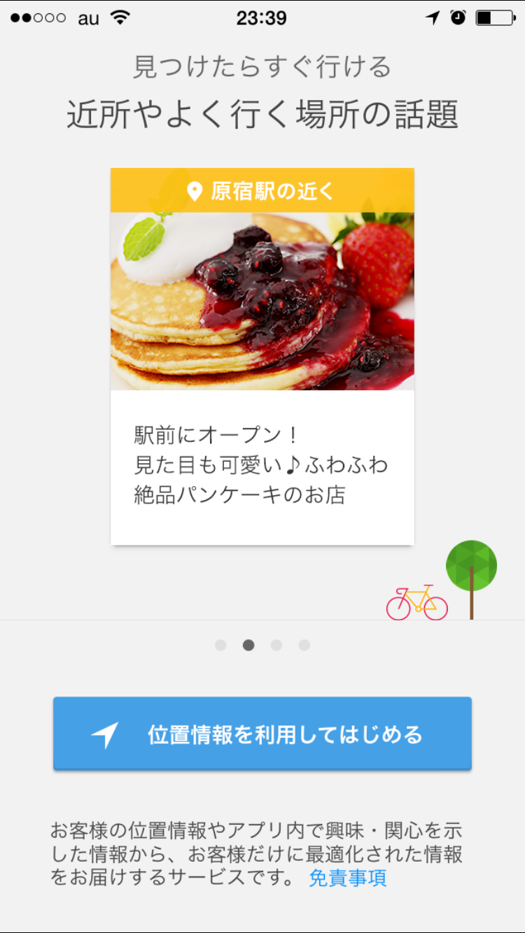 Pin by Mau Ni on ウォークスルー Food, Tutorial, Beef