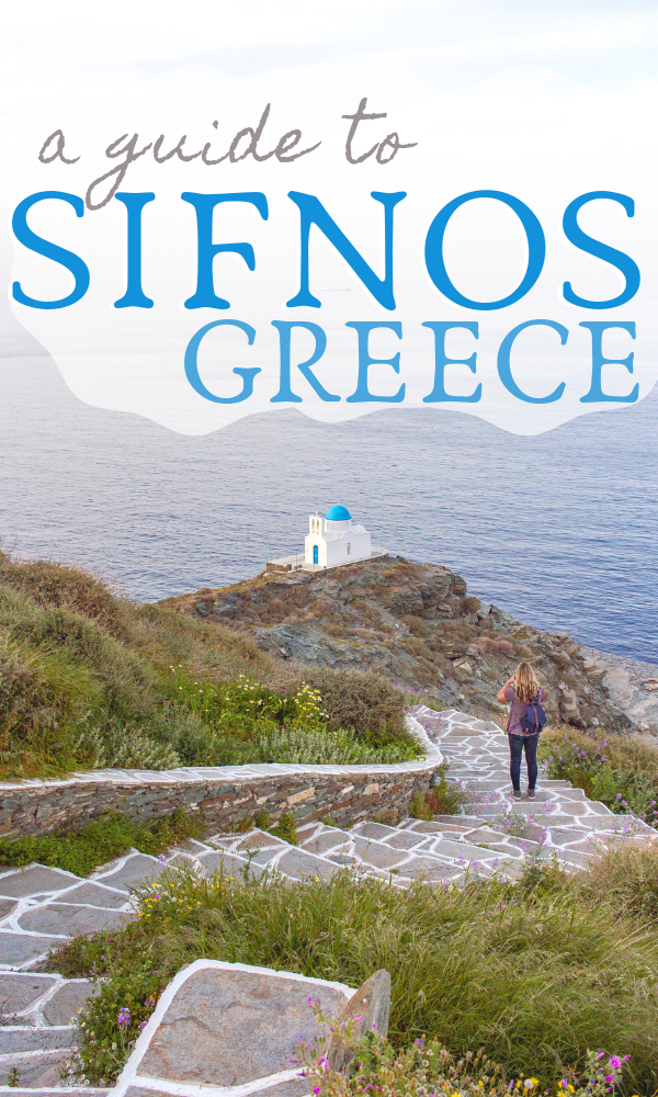 A Guide to Sifnos: Greece's Hidden Gem - Maple & Maps