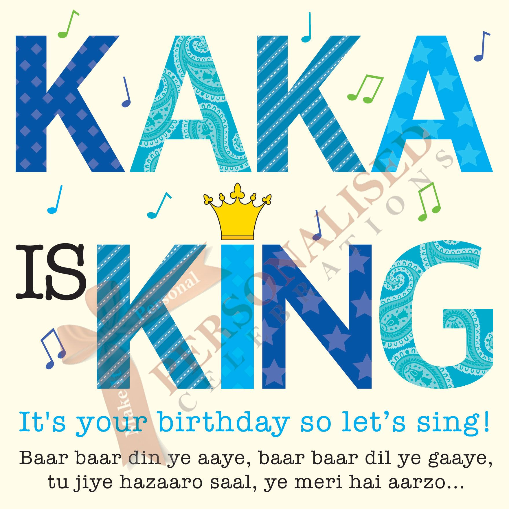 Kaka birthday card buy this card online only 199 at http asian greeting cards and multicultural greeting cards with a modern contempoary twist m4hsunfo Choice Image