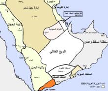 الجزيرة العربية سنة 1914 Map History Language