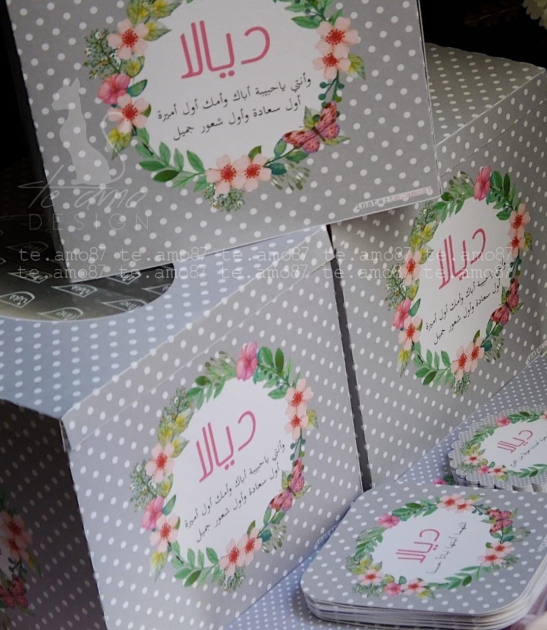 ثيمات جاهزة للتصميم Wedding Greetings Wedding Cards Happy Wedding